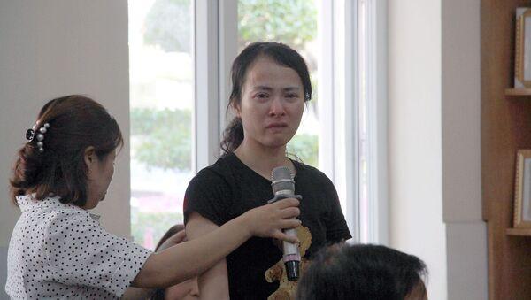 Cô Nguyễn Thị Thu Trang, cô giáo đánh học sinh nhập viện ở Hải Phòng - Sputnik Việt Nam