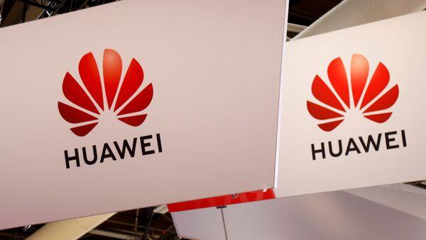 Logo thương hiệu Huawei  - Sputnik Việt Nam