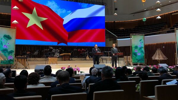 Đêm ca nhạc tại công viên Zaryadye khai mạc năm chéo Nga và Việt Nam - Sputnik Việt Nam