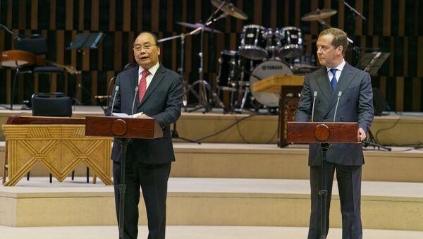 Lễ khai mạc năm chéo Nga-Việt tại phòng hoà nhạc Zaryadye - Sputnik Việt Nam