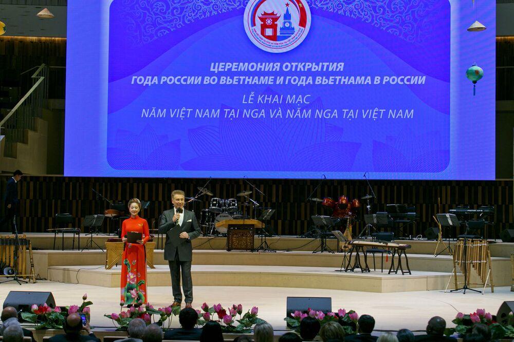 Lễ khai mạc Năm chéo hữu nghị Nga Việt