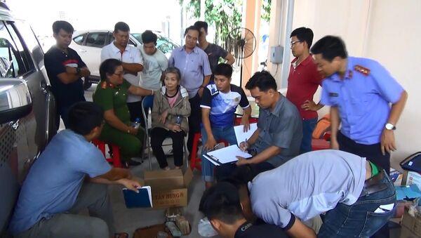 Lực lượng chức năng tiến hành điều tra, khám xét vụ án.  - Sputnik Việt Nam