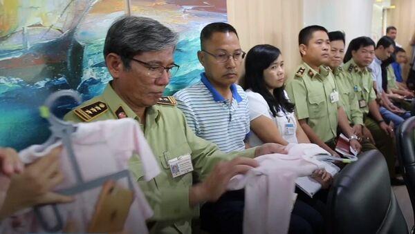 Cán bộ quản lý thi trường, đoàn kiểm tra của bộ Công Thương  - Sputnik Việt Nam