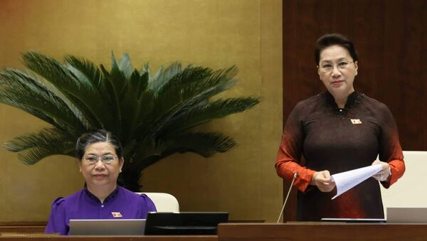 Chủ tịch Quốc hội Nguyễn Thị Kim Ngân  - Sputnik Việt Nam
