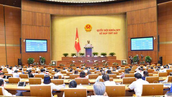 Ngày 12/6, Quốc hội tiến hành phê chuẩn đề nghị bổ nhiệm Thẩm phán Tòa án nhân dân tối cao và thảo luận 2 dự án luật. - Sputnik Việt Nam