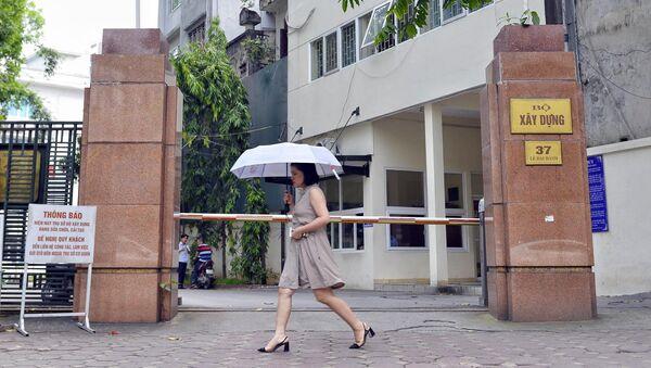 Trụ sở Bộ Xây dựng - Sputnik Việt Nam