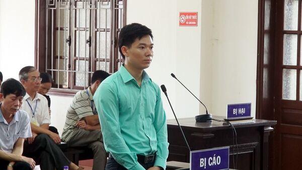 Bị cáo Hoàng Công Lương tại tòa.  - Sputnik Việt Nam