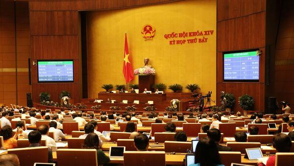 Quốc hội thông qua toàn văn Luật Kinh doanh bảo hiểm và Luật Sở hữu trí tuệ.  - Sputnik Việt Nam