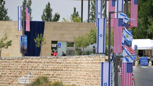 Quốc kỳ Hoa Kỳ và Israel - Sputnik Việt Nam