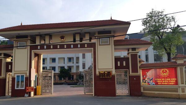 Trụ sở UBND huyện Vĩnh Tường (Vĩnh Phúc) - Sputnik Việt Nam