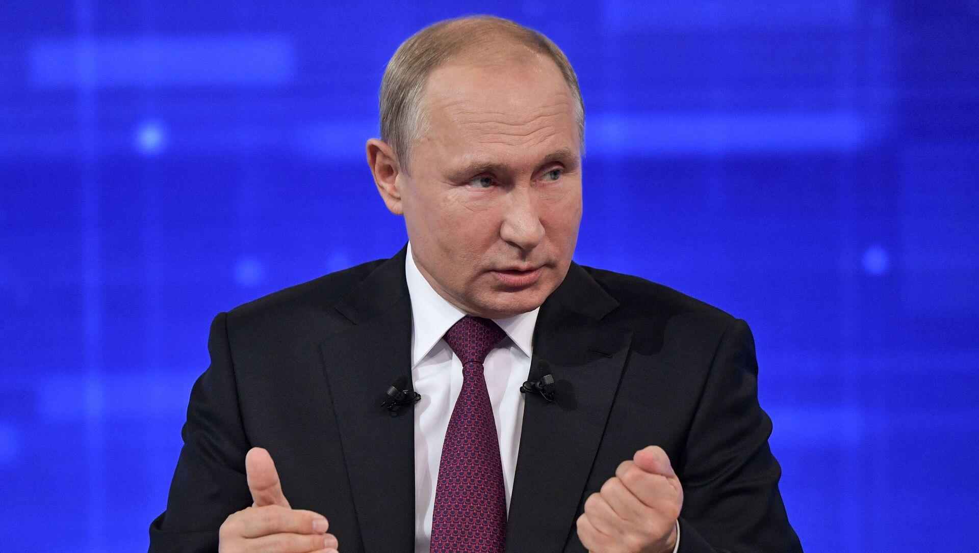 Giao lưu trực tuyến với Tổng thống Vladimir Putin 2019 - Sputnik Việt Nam, 1920, 25.06.2021
