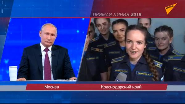 Giao lưu trực tuyến với Tổng thống Vladimir Putin 2019 - Sputnik Việt Nam