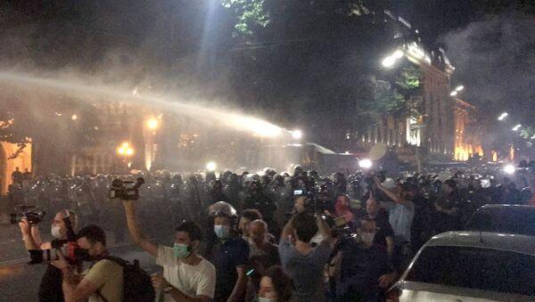 Tbilisi, Gruzia - Sputnik Việt Nam