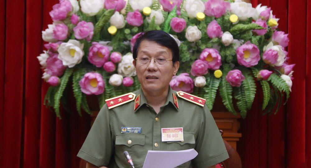 Trung tướng Lương Tam Quang, Chánh Văn phòng bộ Công an