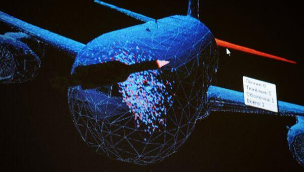 Thông báo kết quả thử nghiệm mô hình hóa vụ tai nạn máy bay Boeing 777 - Sputnik Việt Nam