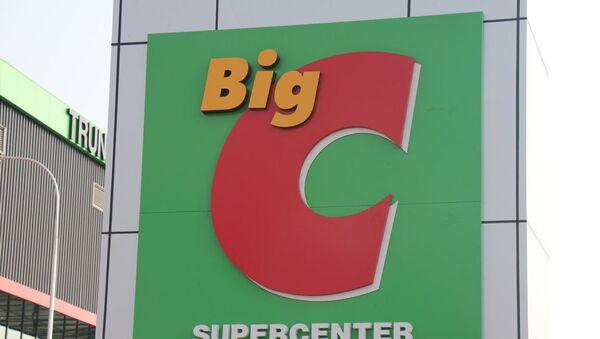 Logo hệ thống siêu thị Big C  - Sputnik Việt Nam