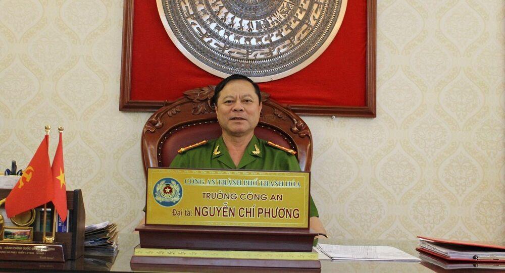 Ông Nguyễn Chí Phương
