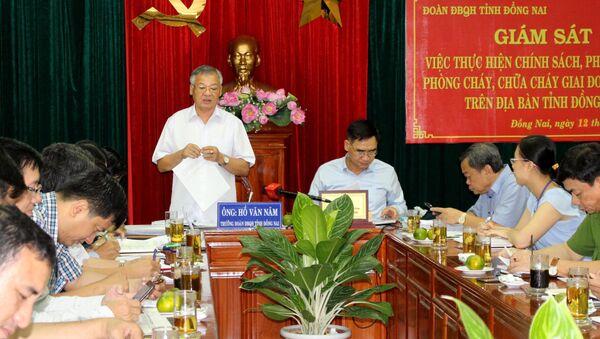 Trưởng đoàn Đại biểu Quốc hội tỉnh Đồng Nai Hồ Văn Năm - Sputnik Việt Nam