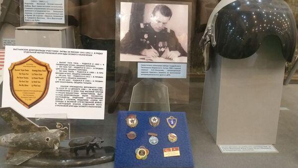 Bộ hiện vật của Bảo tàng Lực lượng Vũ trang TƯ Liên bang Nga đã bổ sung thêm họ tên của các chiến sĩ Hồng quân người Việt tham gia bảo vệ Matxcơva hồi mùa đông 1941-1942. - Sputnik Việt Nam