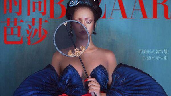 Rihanna - Sputnik Việt Nam