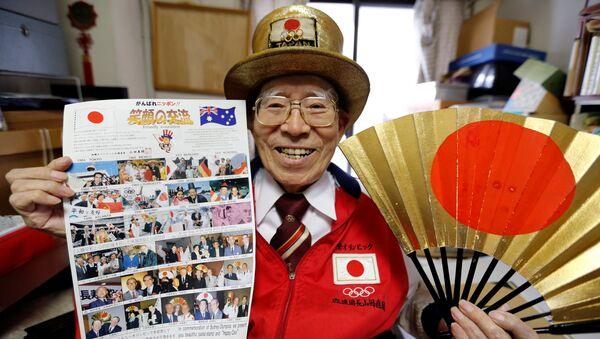 Người đàn ông Nhật Bản 92 tuổi Naotosi Yamada - Sputnik Việt Nam