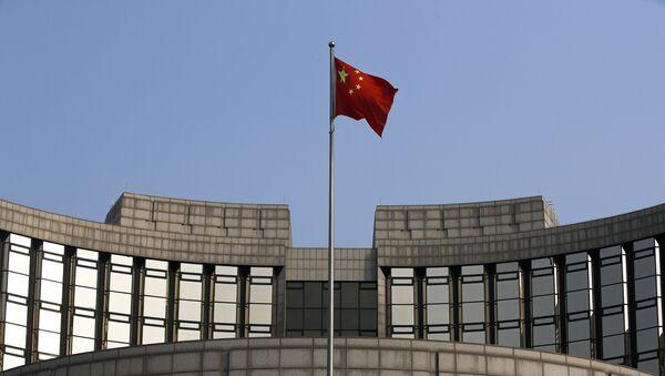 Ngân hàng Nhân dân Trung Quốc - Sputnik Việt Nam