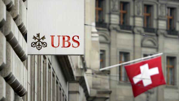 Ngân hàng UBS - Sputnik Việt Nam