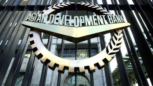 Asian Development Bank (ADB) - Sputnik Việt Nam