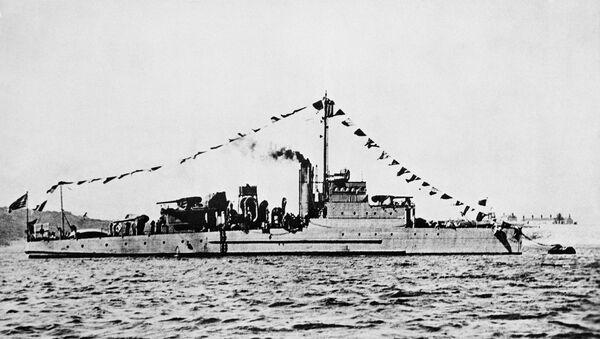 Con tàu USS Eagle PE-56 - Sputnik Việt Nam