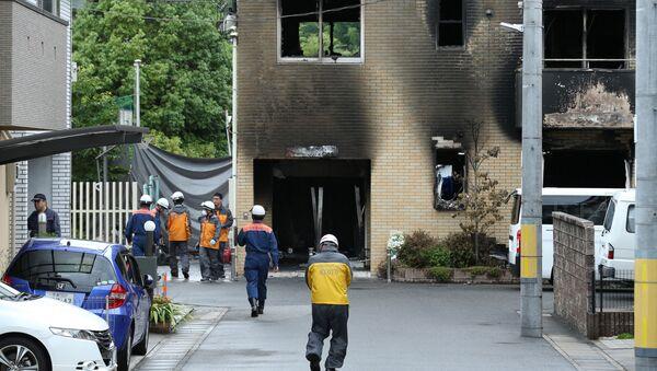 Vụ hỏa hoạn tại xưởng phim hoạt hình ở thành phố Kyoto của Nhật Bản - Sputnik Việt Nam