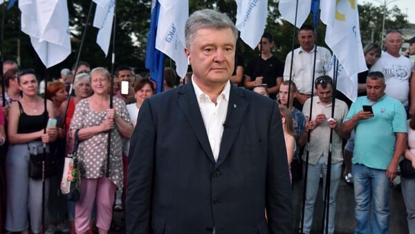 Сựu Tổng thống Ukraina Piotr  Poroshenko - Sputnik Việt Nam