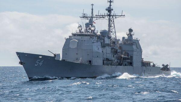 USS Antietam - Sputnik Việt Nam