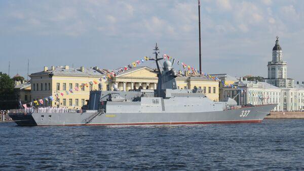 Tàu hộ tống «Gremyashy» - Sputnik Việt Nam