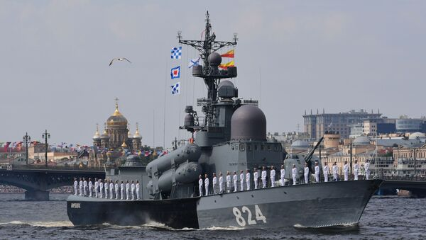 Ngày Hải quân Nga - Sputnik Việt Nam