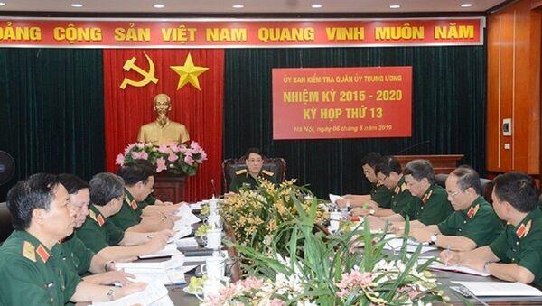 Ủy ban Kiểm tra Quân ủy T.Ư đề nghị kỷ luật một số đảng viên, quân nhân vi phạm - Sputnik Việt Nam