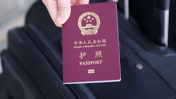 Hộ chiếu Trung Quốc - Sputnik Việt Nam