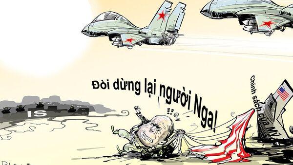 Lính dù Mỹ - Sputnik Việt Nam