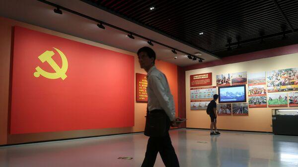 Bảo tàng nghệ thuật hiện đại Thâm Quyến - Sputnik Việt Nam