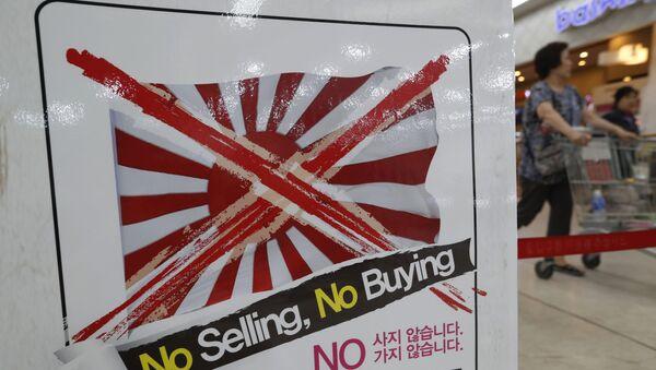 Phía Seoul quyết định tẩy chay hàng hóa Nhật Bản - Sputnik Việt Nam