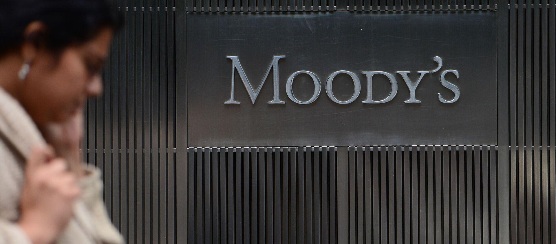 Moody's - Sputnik Việt Nam, 1920, 19.03.2021