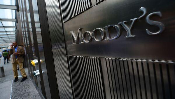 Moody's - Sputnik Việt Nam