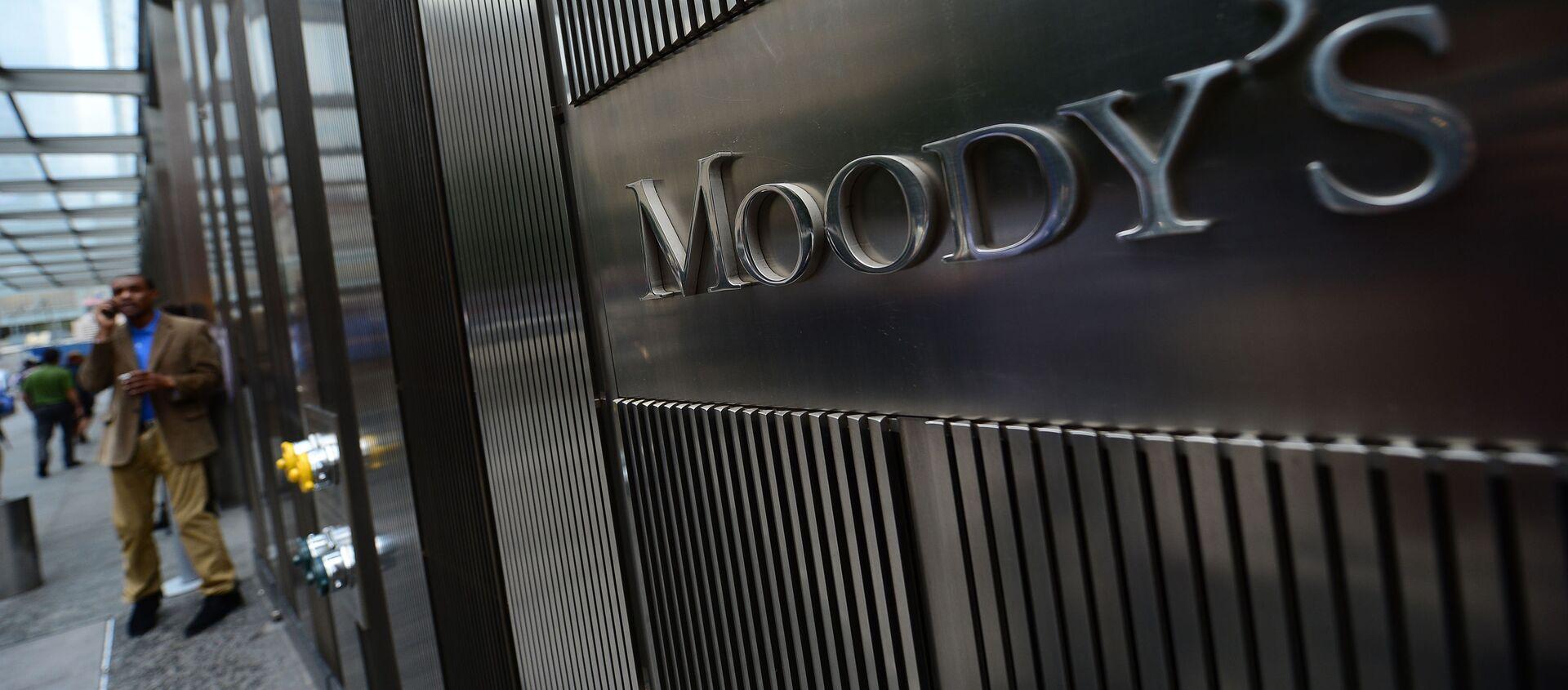 Moody's - Sputnik Việt Nam, 1920, 20.05.2021