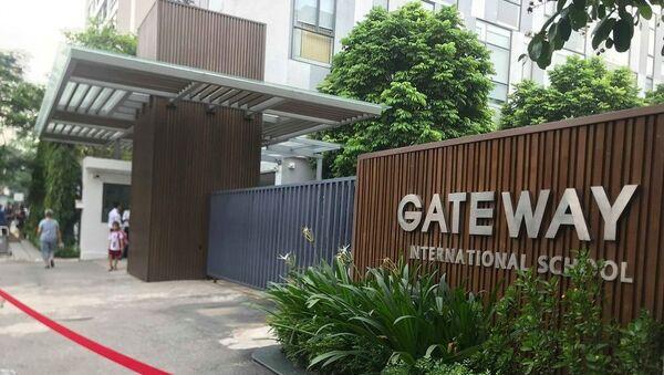 Trường Gateway - Sputnik Việt Nam