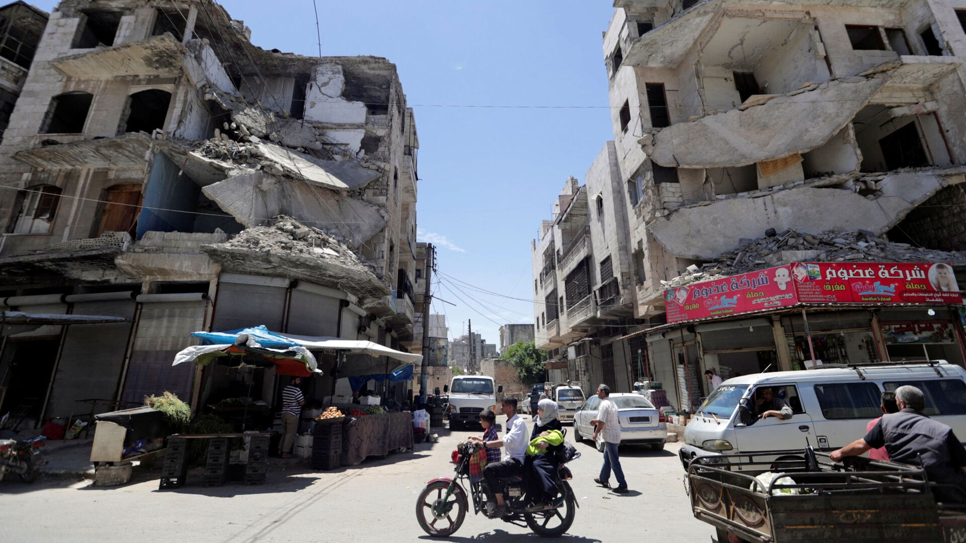 Idlib, Syria. - Sputnik Việt Nam, 1920, 01.06.2021