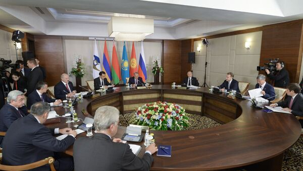 Phiên họp của Hội đồng kinh tế Á-Âu cấp cao - Sputnik Việt Nam