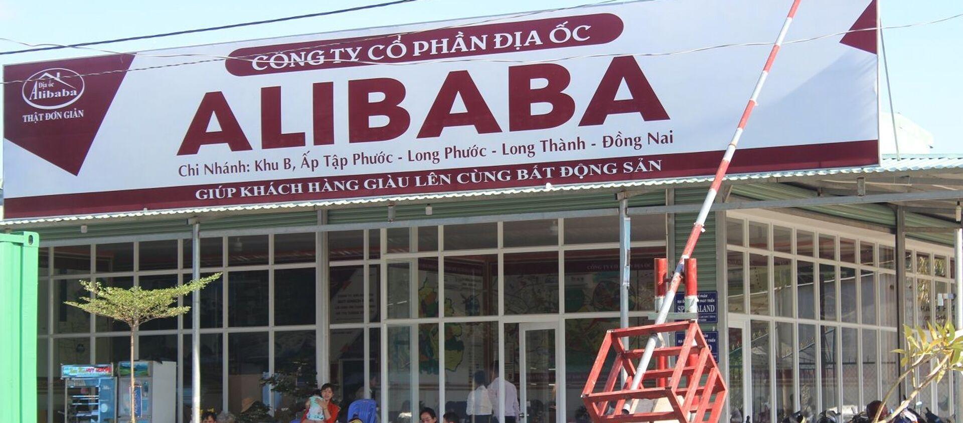 Văn phòng giao dịch của Công ty Địa ốc Alibaba tại ấp Tập Phước, xã Long Phước, Long Thành, Đồng Nai. - Sputnik Việt Nam, 1920, 27.07.2021