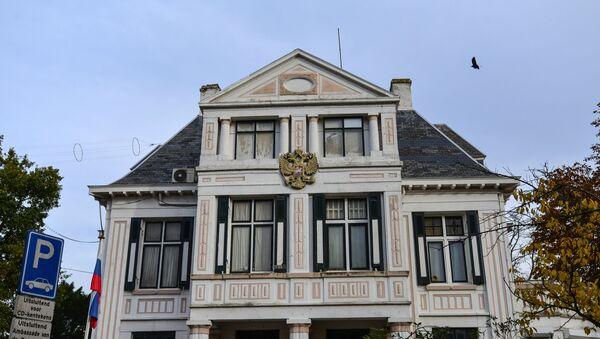 Tòa nhà Đại sứ quán Nga tại The Hague - Sputnik Việt Nam