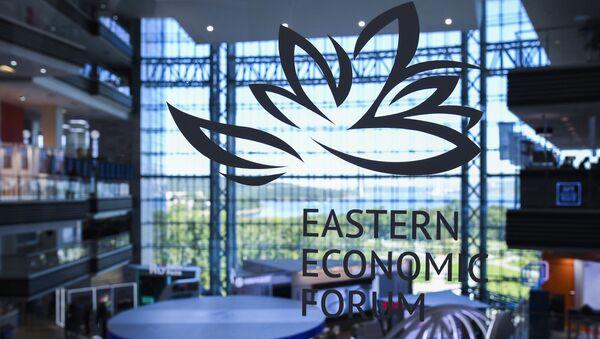 Diễn đàn kinh tế Đông (EEF) – 2019 - Sputnik Việt Nam