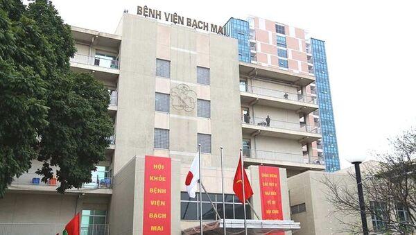 Bệnh viện Bạch Mai - Sputnik Việt Nam