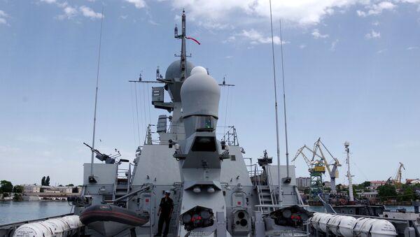 Tàu tên lửa nhỏ Vyshny Volochok dự án 21631 - Sputnik Việt Nam